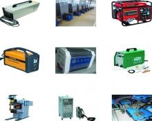 电焊机的销售