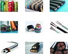 新疆电线电缆销售